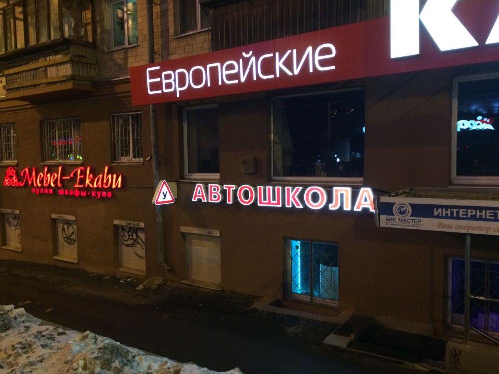 Автошкола , фото №5