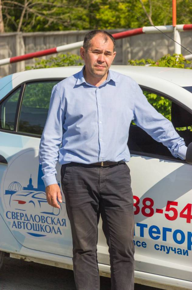 Автошкола , фото №34