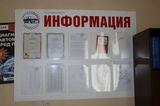 Автошкола Свердловская Автошкола, фото №5